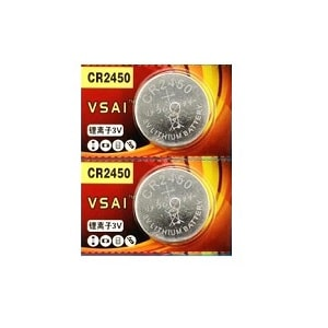 Lithium Batterij CR2450 3 Volt